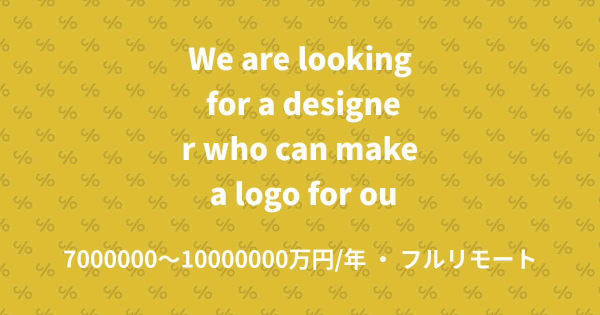We are looking for a designer who can make a logo for our company. I would be glad if you have a portfolio with several works. We need a responsible and hardworking designer, we will consider a candidate of any level. Good, loyal budget.